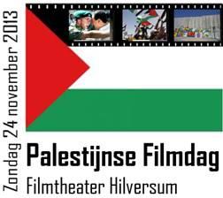 logo Tweede Palestijnse Filmdag Hilversum